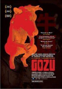 Gozu, el camino a la locura (Gokudô kyôfu dai-gekijô Gozu) de Takashi Miike (2003)