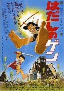 Hiroshima (Hadashi no Gen) de Mori Masaki (1983)